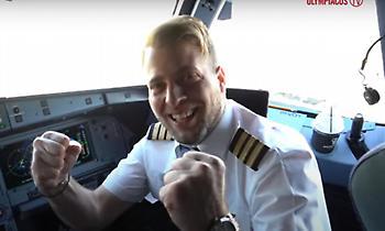 Η πτήση του Ολυμπιακού για το Αϊντχόφεν (video)