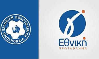 ΕΠΟ: «Συνεχίζεται η Γ' Εθνική αν επιτραπεί η διεξαγωγή των αγώνων»