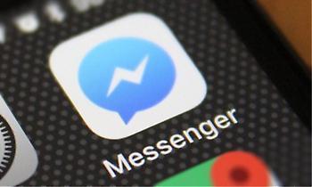 Ήρθε το τέλος: Σοβαρά προβλήματα στο Messenger του Facebook!