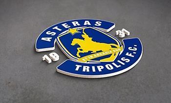 Αστέρας Τρίπολης: Ετοιμάζει επετειακή φανέλα με… ιστορία (video)