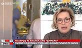 Γκάγκα: Στο 90% η πληρότητα στις ΜΕΘ της Αττικής - Έχουμε κουραστεί όλοι