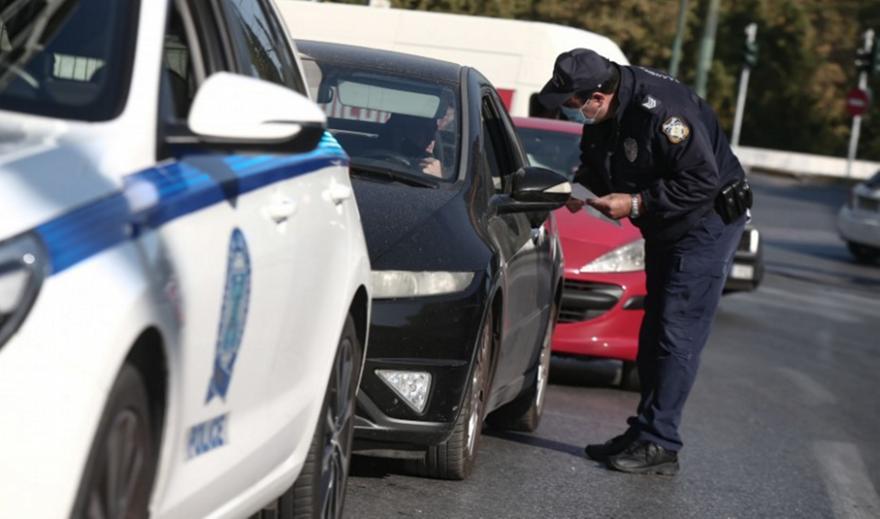Lockdown: Νέες βεβαιώσεις μετακίνησης από 1η Μαρτίου - Πώς εκδίδονται