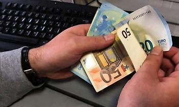 Επίδομα 534 ευρώ: Ξεκίνησε η υποβολή μονομερών δηλώσεων για Ιανουάριο, Φεβρουάριο- Ποιους αφορά