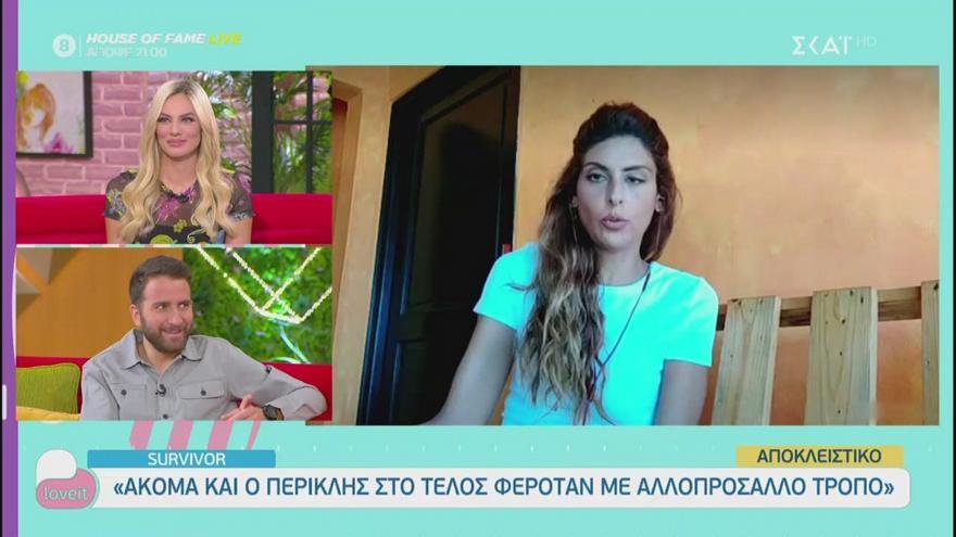 Survivor: Η Ανθή Σαλαγούδη έμεινε παγωτό από τις δηλώσεις του Περικλή