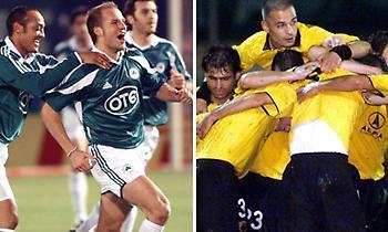 Παναθηναϊκός-ΑΕΚ: Τα ωραιότερα γκολ της τελευταίας 25ετίας (video)