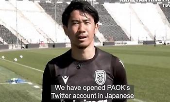 Έφτιαξε λογαριασμό Twitter στα… ιαπωνικά ο ΠΑΟΚ!