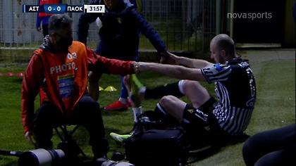 Αστέρας-ΠΑΟΚ: Ένας φωτογράφος... γκρέμισε τον Κρμέντσικ! (video)