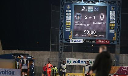 Τα highlights της μεγάλης νίκης του Αστέρα κόντρα στον ΠΑΟΚ