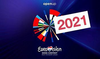 Eurovision: Άντρας στην Κύπρο εισέβαλε στο ΡΙΚ για να διαμαρτυρηθεί για το El Diablo