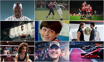 Εννιά αθλητικές σειρές που ΔΕΝ ΓΙΝΕΤΑΙ να μην έχεις δει