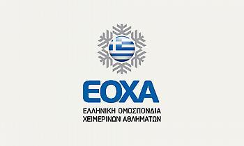 Νέος πρόεδρος της ΕΟΧΑ ο Νικητίδης