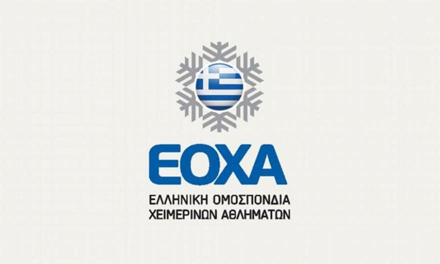 Αναφορά Αυγενάκη στον Εισαγγελέα για τις εκλογές της ΕΟΧΑ!