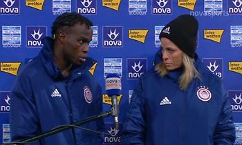 Μπρούμα: «Ξέραμε ότι το ματς θα ήταν δύσκολο, πλέον κοιτάμε το παιχνίδι της Πέμπτης»
