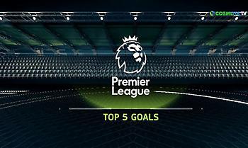 Τα πέντε καλύτερα γκολ του Σαββατοκύριακου από την Premier League (video)
