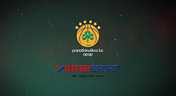 Ανακοίνωσε deal με αλυσίδα αθλητικών ειδών η ΚΑΕ Παναθηναϊκός