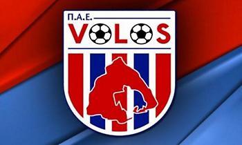 Βόλος: «Το ελληνικό ποδόσφαιρο δεν είναι ιδιοκτησία του Ολυμπιακού»