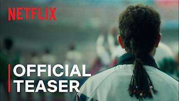 Έρχεται στο Netflix το ντοκιμαντέρ για τον Μπάτζο (video)