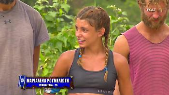 Survivor: Μαριαλένα και Σάκης τοποθετούνται για το αν θα υπάρξει επανασύνδεση