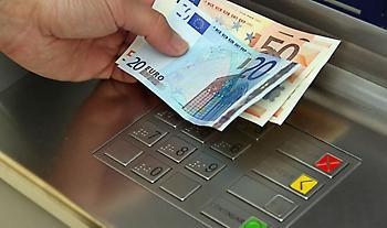 ΣΥΝ-ΕΡΓΑΣΙΑ: Την Παρασκευή 5 Μαρτίου οι πληρωμές αναστολών Φεβρουαρίου
