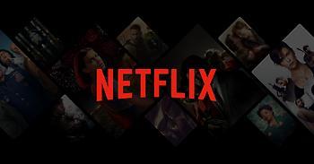 Οι κωδικοί του Netflix που... ξεκλειδώνουν όλα τα κρυμμένα μυστικά