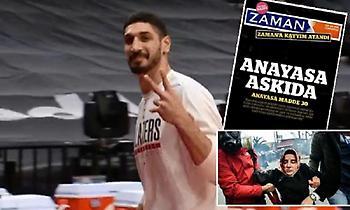 Καντέρ: Αφιέρωσε τη νίκη σε εφημερίδα που έκλεισε ο Ερντογάν!