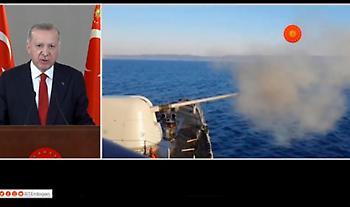 Σόου Ερντογάν: Προκλητικές δηλώσεις με πλάνα πολεμικών πλοίων που ανοίγουν πυρ!
