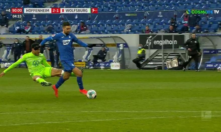 Bundesliga: Το εγκληματικό φάουλ του Οτάβιο