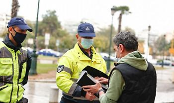Lockdown: Πάνω από 1.900 νέες παραβάσεις για μάσκα και μετακινήσεις