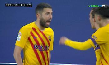 Οσασούνα-Μπαρτσελόνα: Εντυπωσιακό γκολ του Άλμπα για το 0-1 της Μπαρτσελόνα! (video)