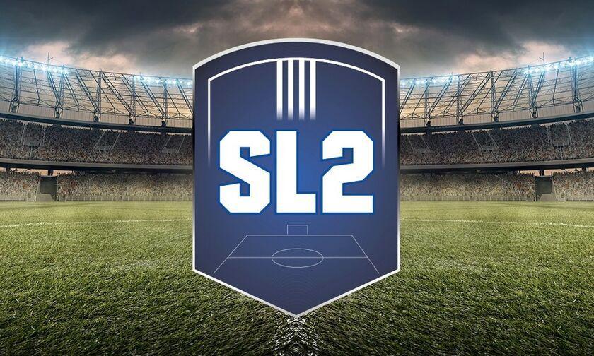 Super League 2: Το σημερινό πρόγραμμα της 13ης αγωνιστικής
