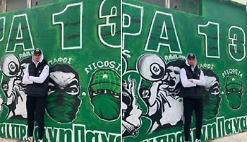 Νέο μήνυμα Παναθηναϊκής τρέλας από Χεζόνια (pics)