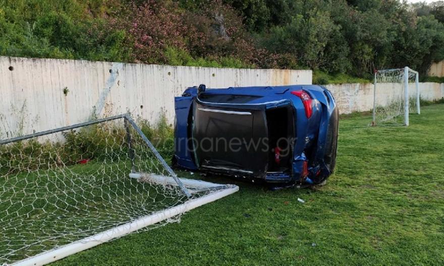 Απίστευτο: Αυτοκίνητο έπεσε μέσα σε γήπεδο στην Κρήτη (pics)