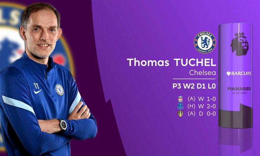 Προπονητής του μήνα στην Premier League ο Τούχελ