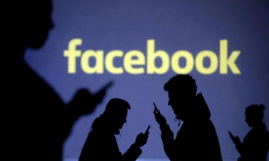 Τεράστια διαρροή στο Facebook - Ποιοι χρήστες κινδυνεύουν