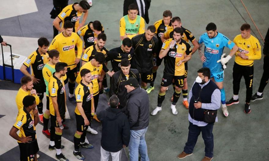 Σε απολογία για είσοδο οπαδών στον αγωνιστικό χώρο η ΑΕΚ