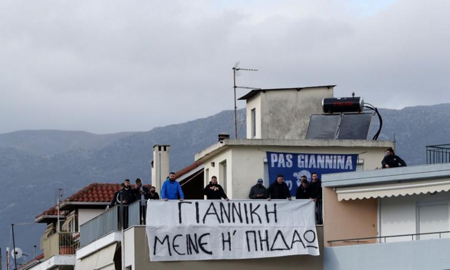 Πανό ΠΑΣ Γιάννινα: «Γιαννίκη μείνε ή πηδάω»