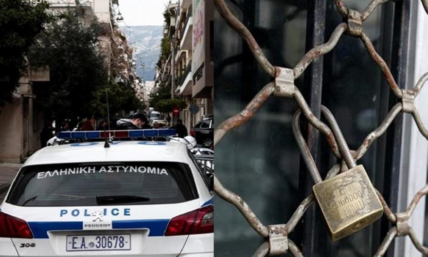 Πάτρα: Αστυνομικοί πήραν κλειδαρά για να μπουν σε καφετέρια