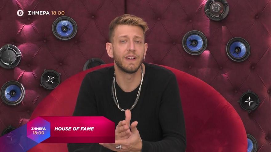 House of Fame: Ποιος θα μπει με μειονέκτημα στο live