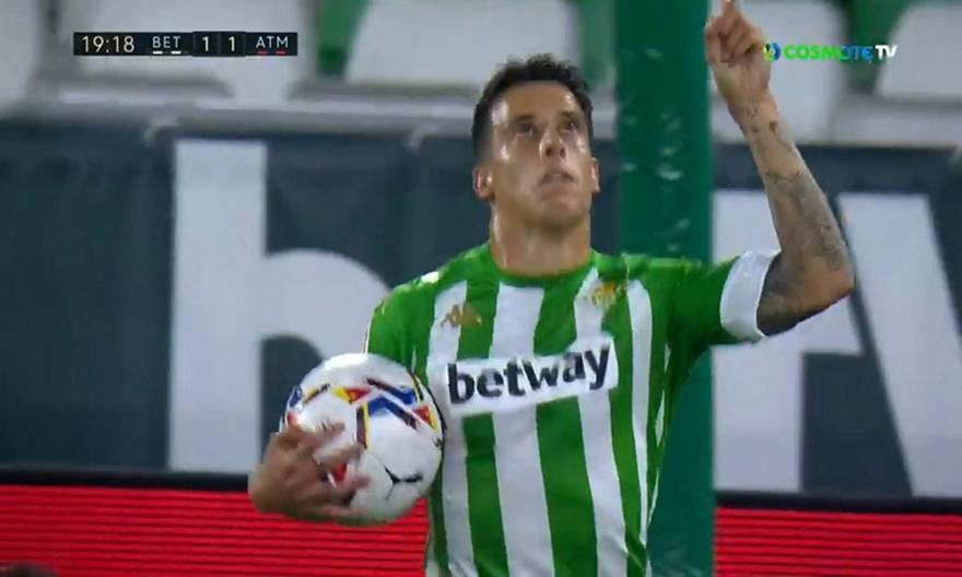 Μπέτις-Ατλέτικο: Τα γκολ για το 1-1