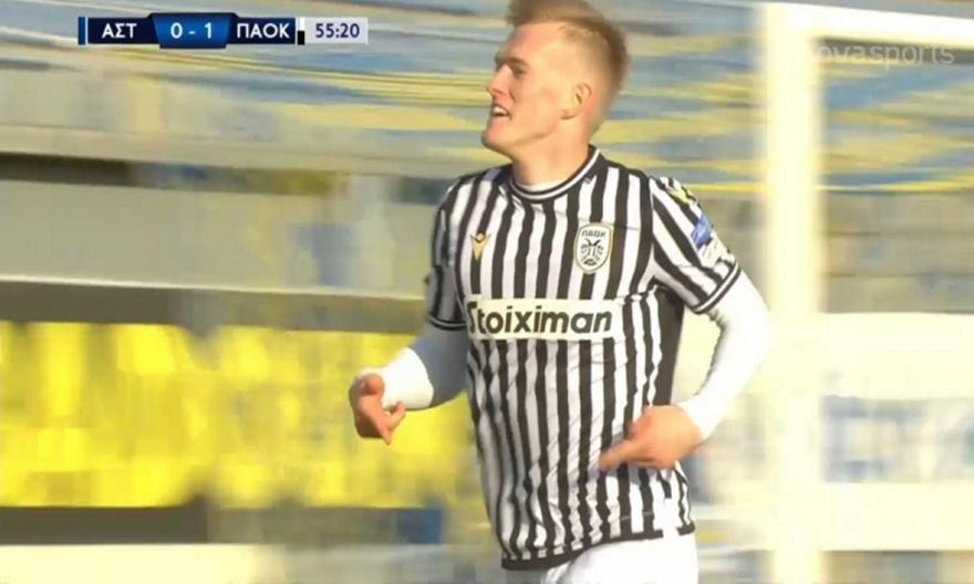 Αστέρας Τρίπολης-ΠΑΟΚ: Το 0-1 με τον Σφιντέρσκι