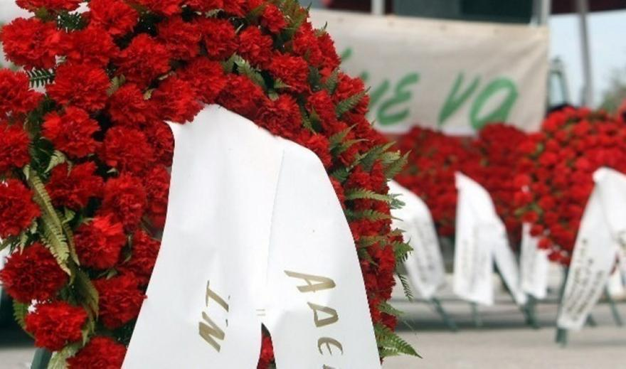 Επίσημο: Στις 4/5 μεταφέρεται ο εορτασμός της Πρωτομαγιάς