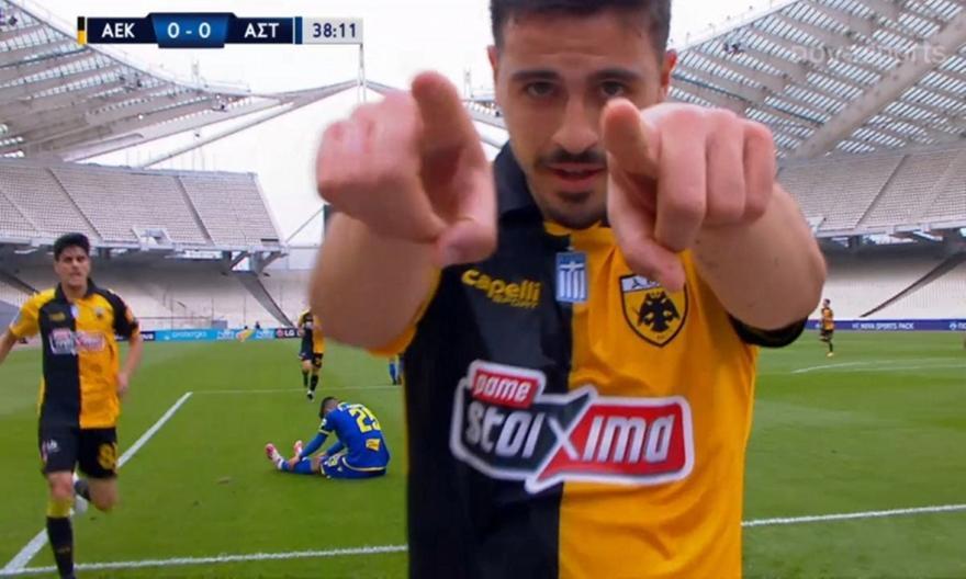 ΑΕΚ-Αστέρας Τρίπολης: Το 1-0 από τον Γαλανόπουλου (video)
