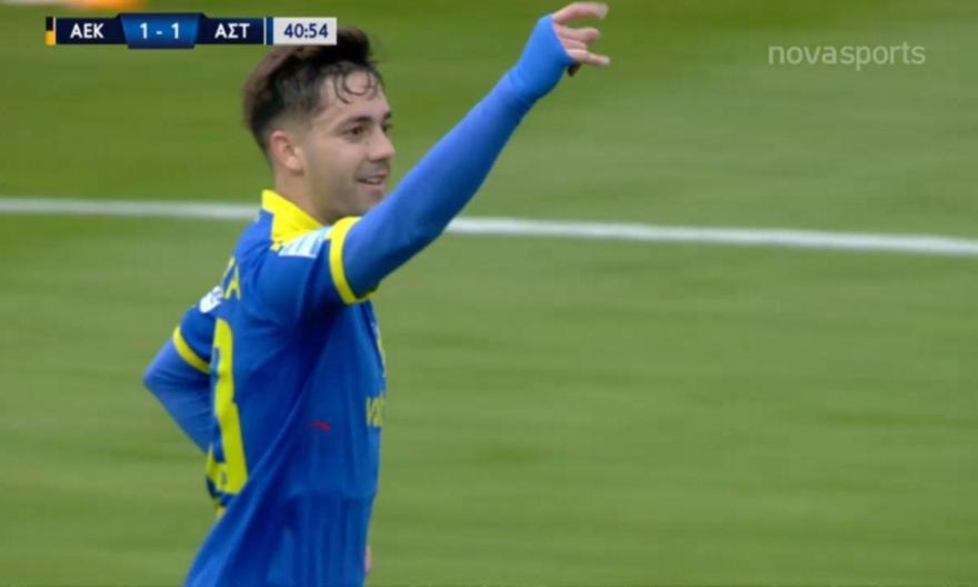 ΑΕΚ-Αστέρας Τρίπολης: Το 1-1 από τον Ριέρα