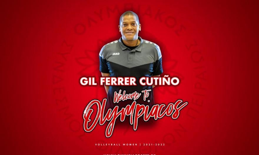 Ολυμπιακός: Ανακοίνωσε Κουβανό προπονητή στο βόλεϊ γυναικών