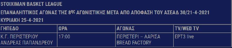 mats 160637