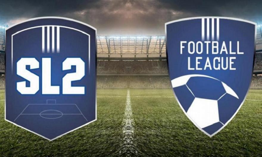 «Όχι» της Super League 2-Football League σε αναδιάρθρωση