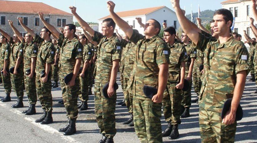 Στρατιωτική θητεία: Από την ΕΣΣΟ Μαΐου οι νέες ρυθμίσεις