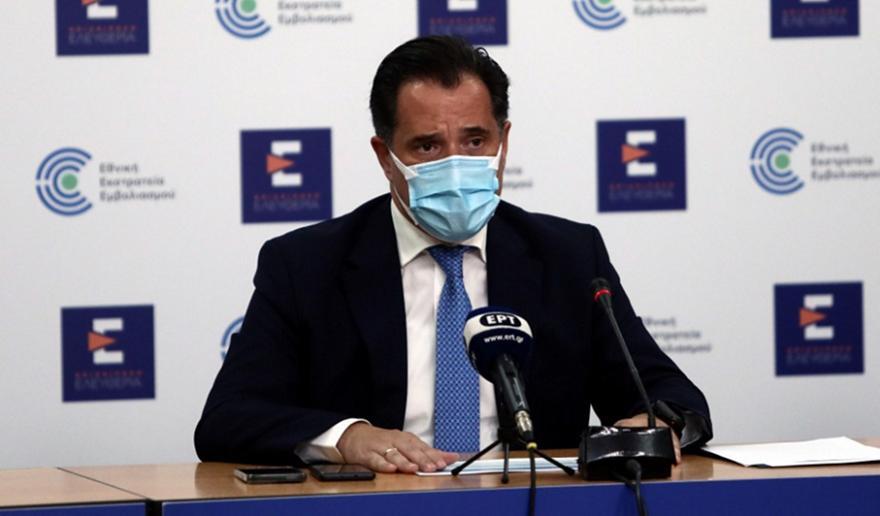 Γεωργιάδης: Δείτε όσα είπε για τον εμβολιασμό