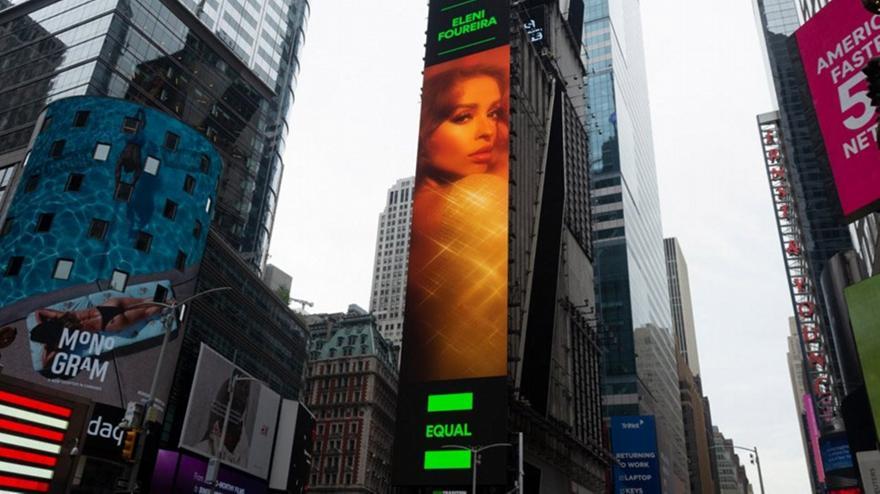 Ελένη Φουρέιρα: Σε billboard στην Times Square