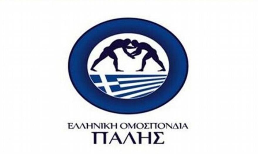 Με δέκα αθλητές στο Προολυμπιακό πάλης της Βουλγαρίας